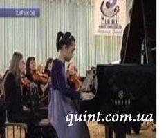 В Харькове юные участники конкурса «Ландыш» исполняли русскую классическую музыку