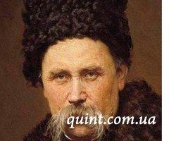 В Ужгороде состоялся концерт, посвященный Шевченко