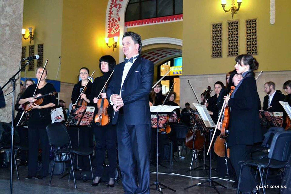 На Южном вокзале в Харькове исполняли классическую музыку